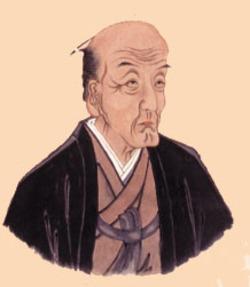 Sakonji