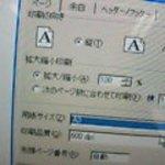 P506iC0004063535